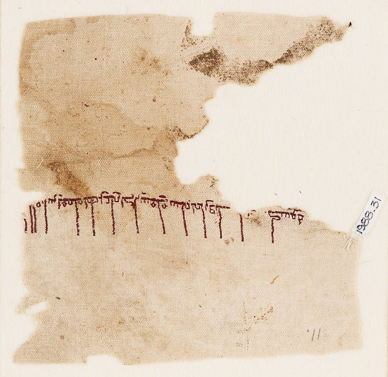 Textile fragment with tiraz band (EA1988.31, front           )