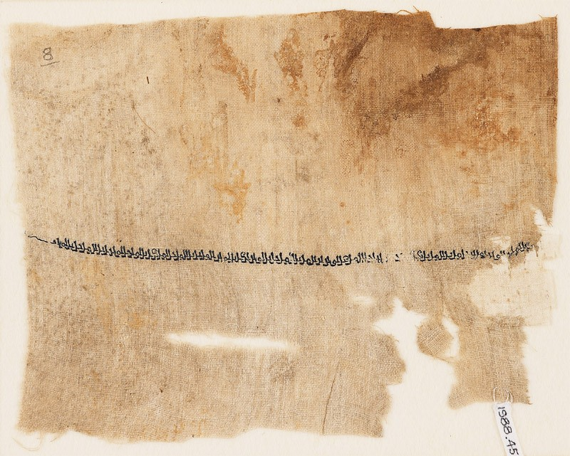 Textile fragment with tiraz band of pseudo-inscription (front           )