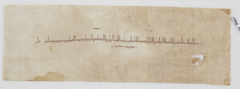 Textile fragment with tiraz band in Kufic script (EA1988.47, front           )
