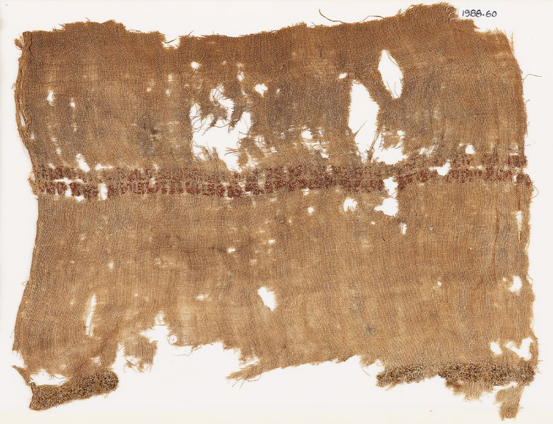 Textile fragment with band of inscription (EA1988.60, front           )