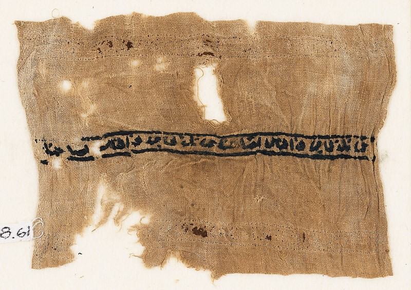 Textile fragment with band of inscription (front           )