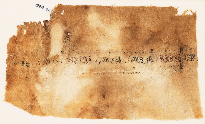 Textile fragment with band of inscription and scrolls (EA1988.62, front           )