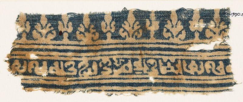Textile fragment with inscription, lines, stylized palmettes, and possibly trees