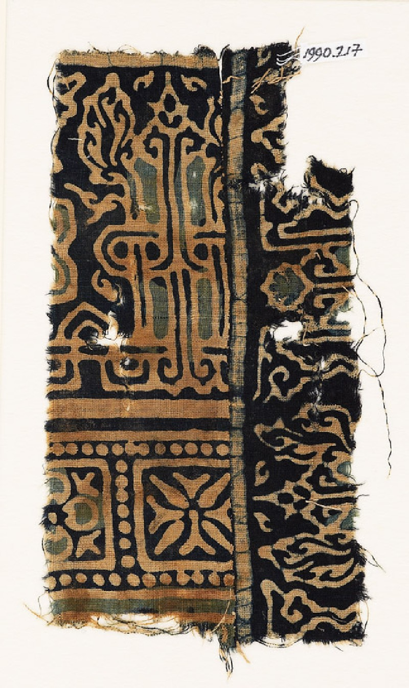 Textile fragment with interlace based on naskhi script, and squares with quatrefoils