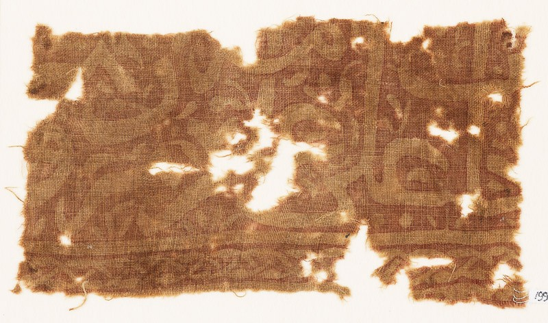 Textile fragment with script (EA1990.376, front            )