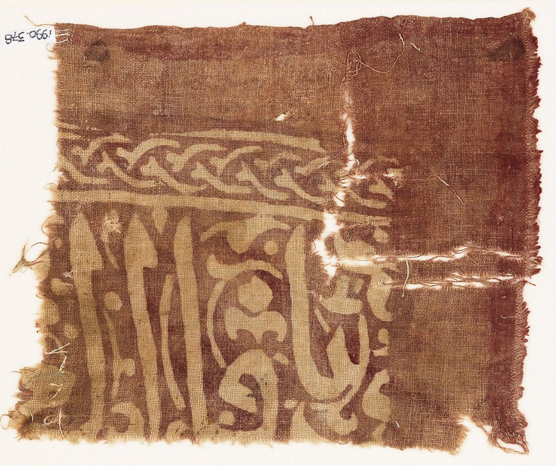 Textile fragment with Arabic inscription (EA1990.378, front            )