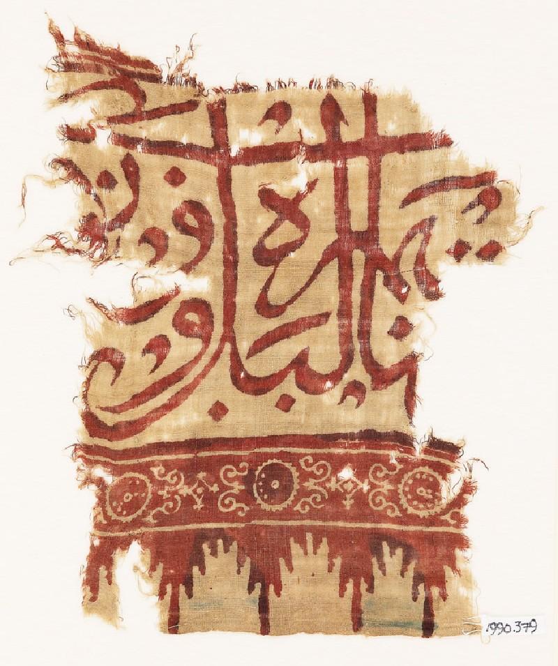 Textile fragment with Persian script (EA1990.379, front            )