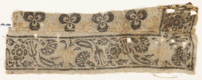 Textile fragment with carnations, rosettes, and tulips (front            )