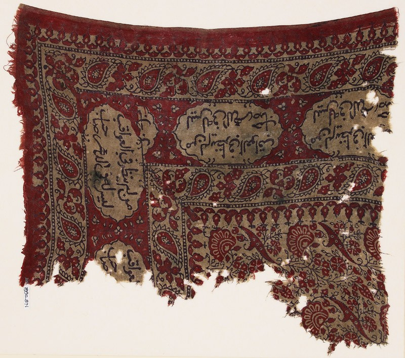 Textile fragment with flowers and Arabic inscription (front            )