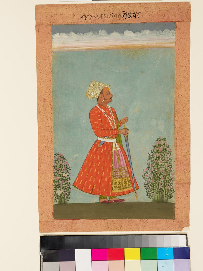 Maharaja Ajit Singh (front             )