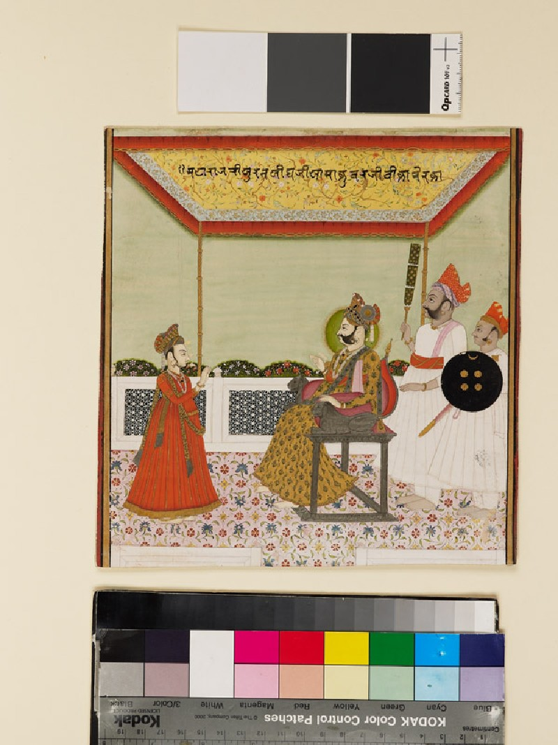 Maharaja Surat Singh and his son (front             )