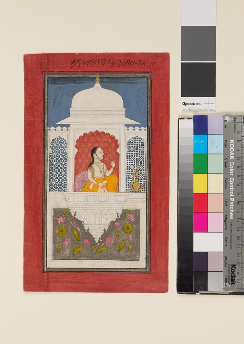 Raja Sagat Singh in a pavilion (EA1990.1286, front             )