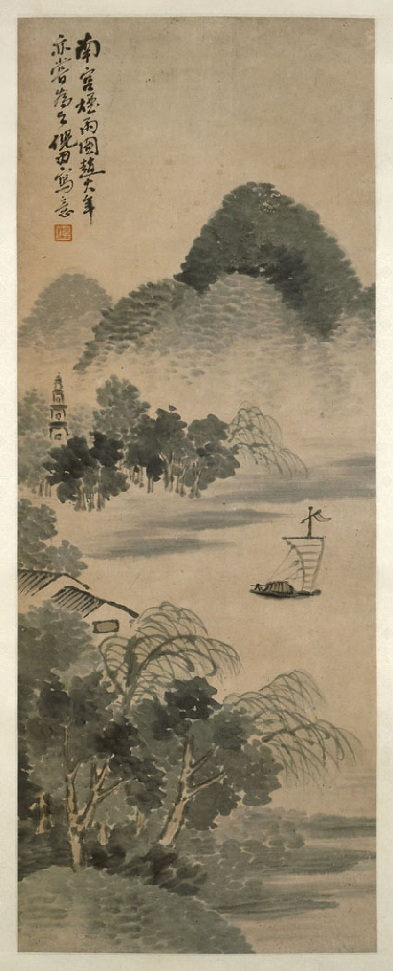 Misty Rain in the Style of Nangong (EA1991.187, front, painting only            )