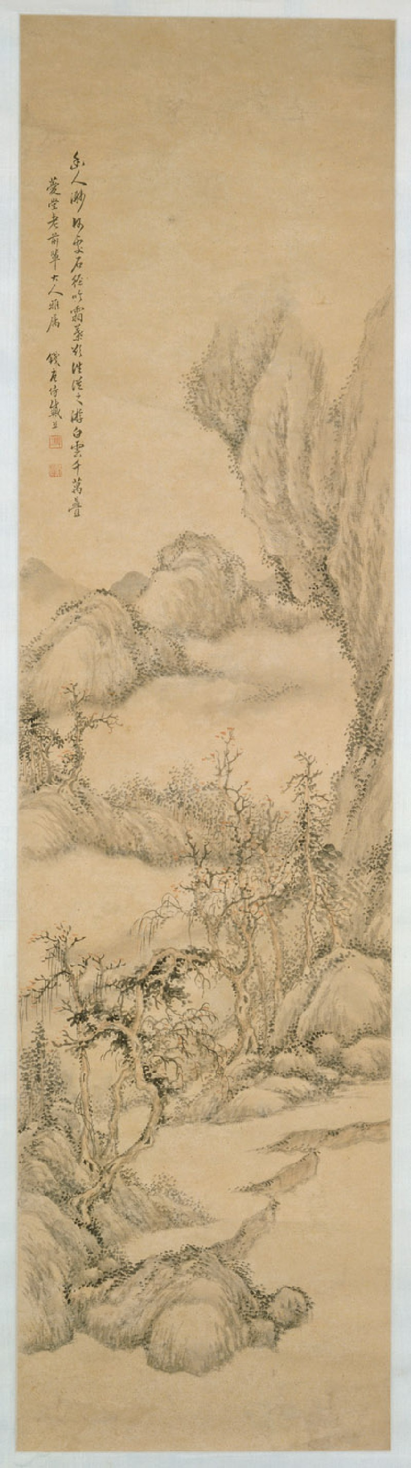 Landscape with trees and rocks (EA1991.189, front            )