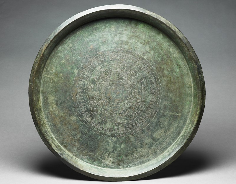 Bronze ritual tray (EA1991.70, top           )