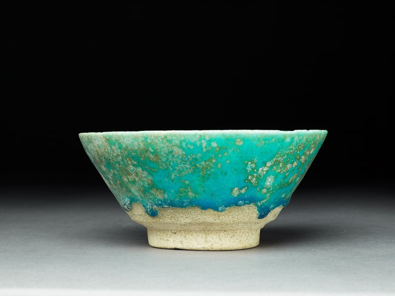 Bowl with turquoise glaze (EA1992.6, side          )