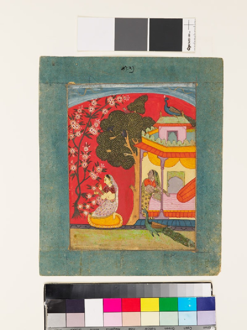 A lady picking blossoms, illustrating the musical mode Ramakali Ragini (front           )