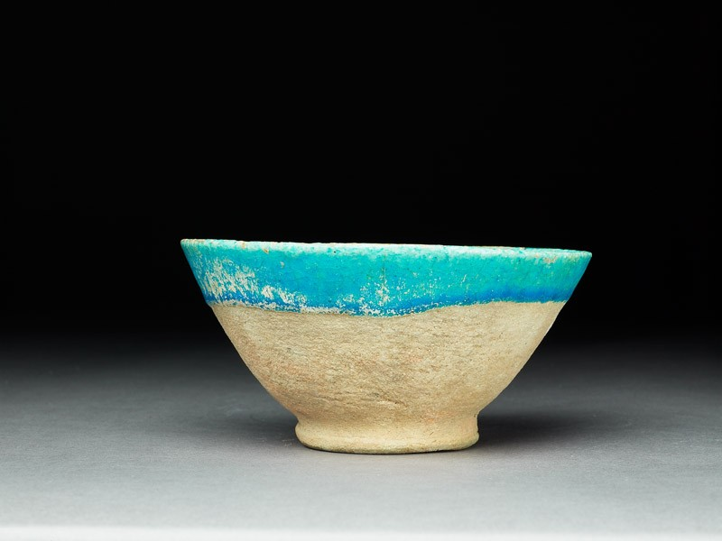 Bowl with vegetal decoration (EA1993.2, side          )