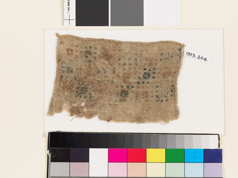 Textile fragment with squares, probably from a sash (EA1993.204, front            )
