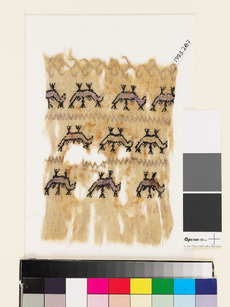 Textile fragment with birds and chevrons