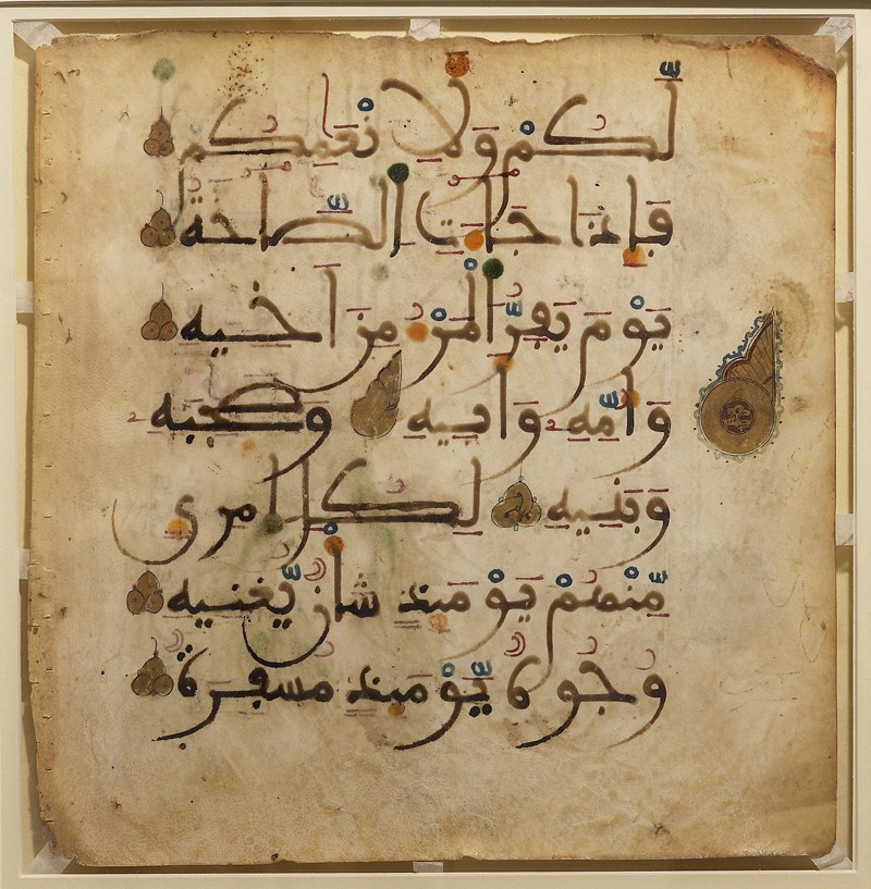 Page from a Qur'an in maghribi script (EA1993.395, front            )
