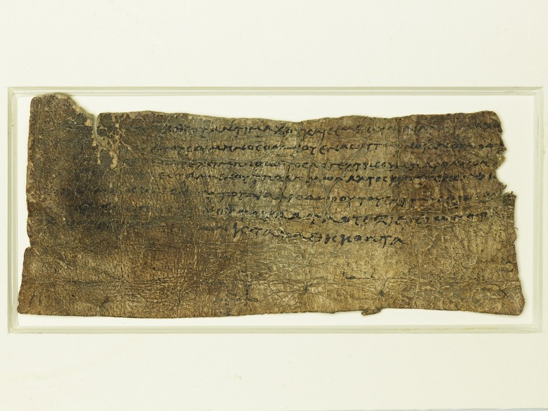 Bactrian Greek tax receipt (EA1994.79, front           )