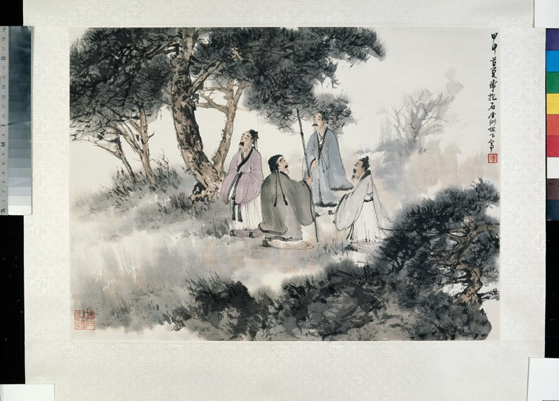 Scholars in a wood (EA1995.184, front            )