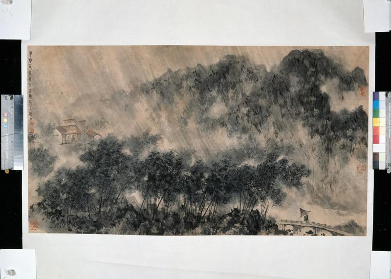 The poet Du Fu (front            )