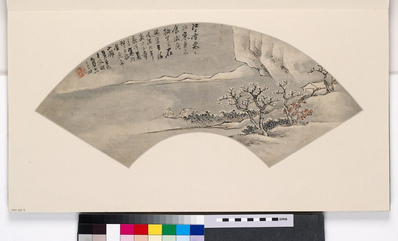 Landscape with a figure in a boat