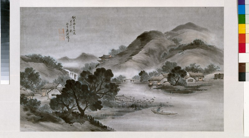 Figure in a boat surrounded by trees and buildings