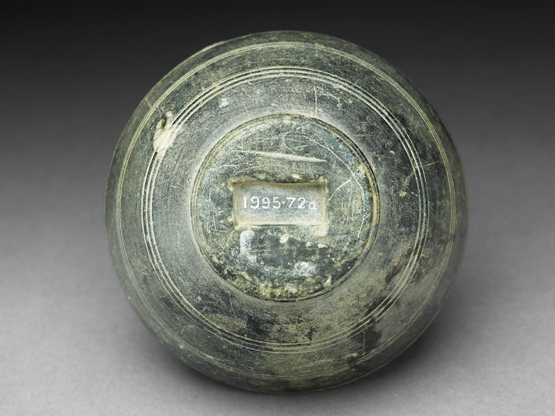 Reliquary base with inscription