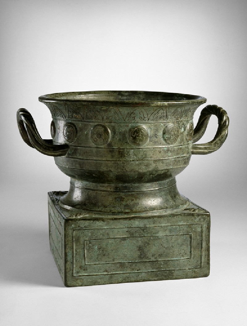 Ritual food vessel, or gui, with inscription