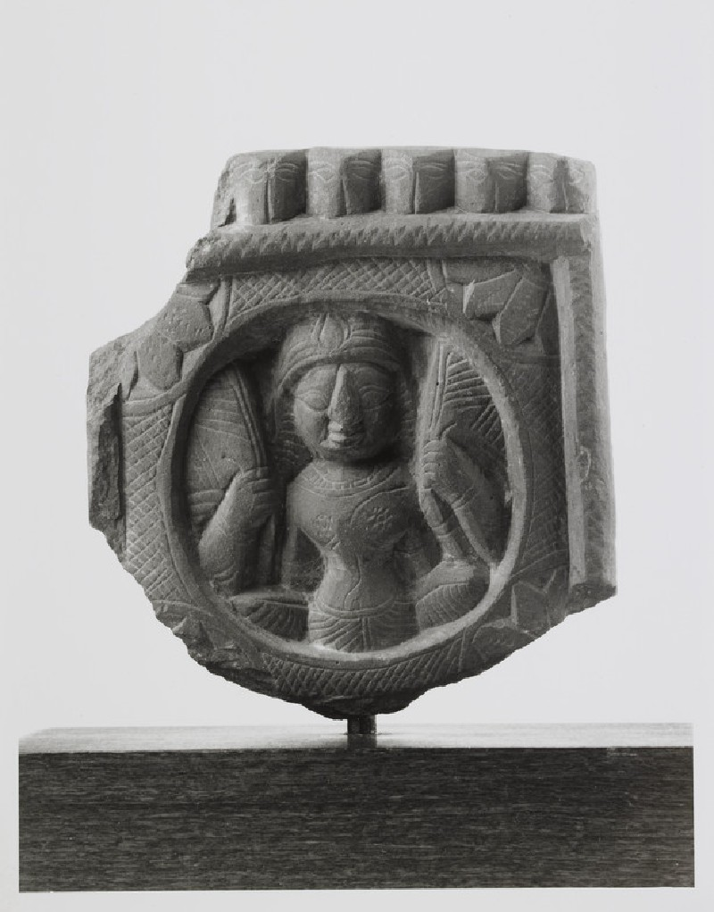 Plaque with the seated figure of Surya, the sun god