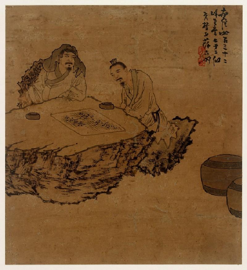 Album of figures by Su Liupeng