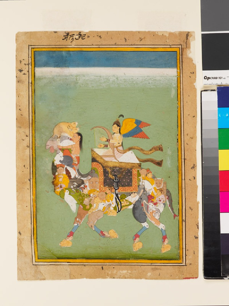 A peri, or fairy, riding a magic camel (front          )
