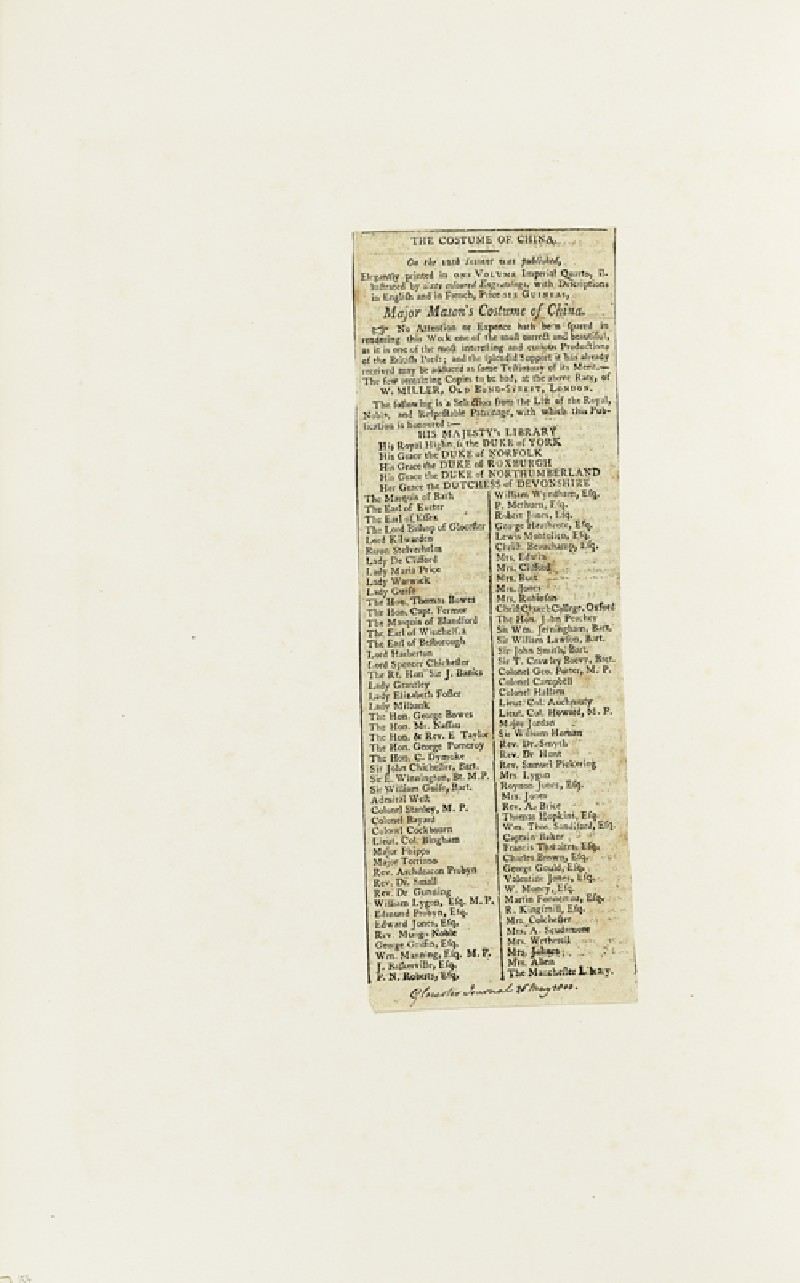 Newspaper cutting from the Gloucester Journal (EA2003.4.154, front              )