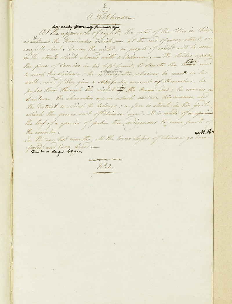 Description of A Watchman (EA2003.4.175, front              )