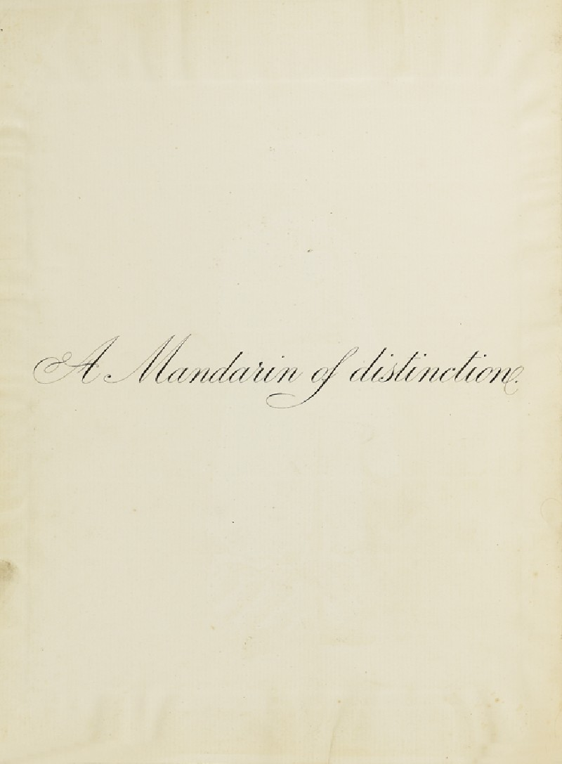 A Mandarin of Distinction (EA2003.4.28, front             )