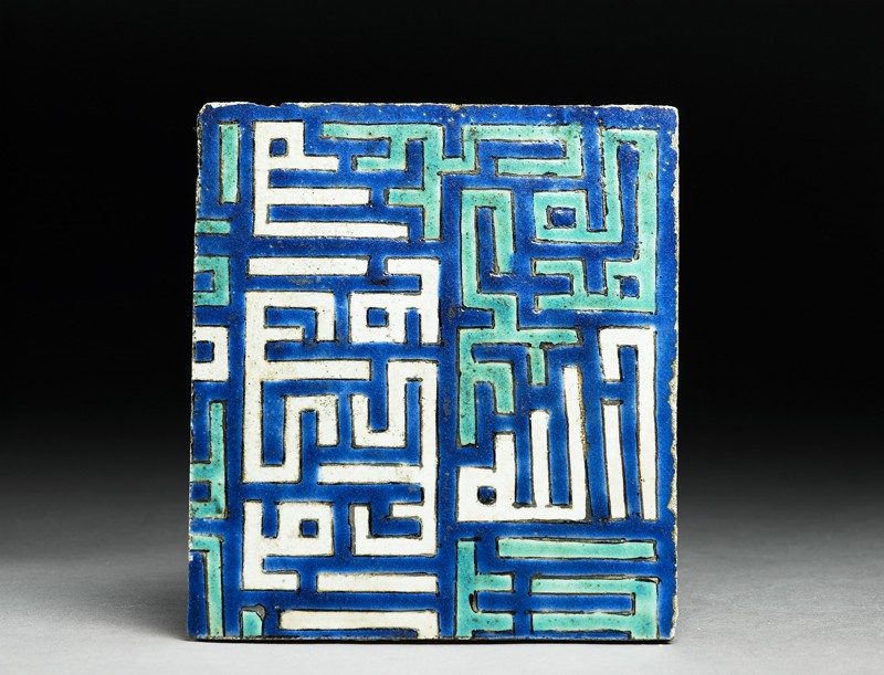 Square tile with holy names in square kufic script (EA2003.57, front           )