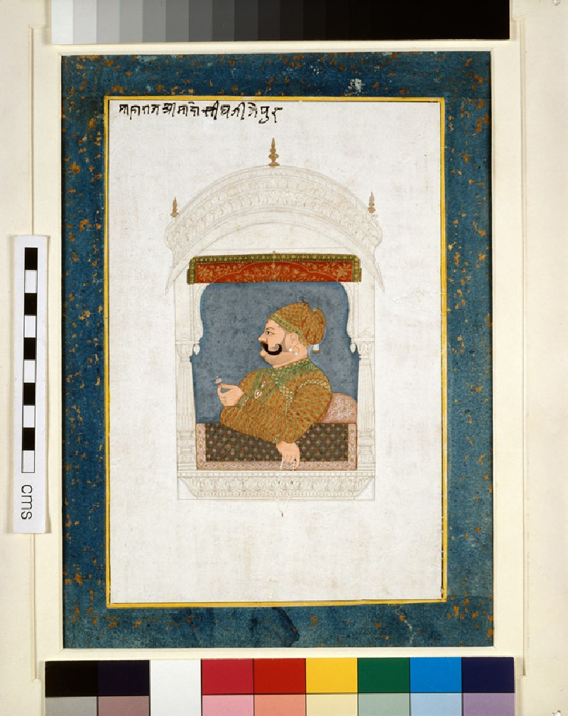 Maharaja Madho Singh at a jharoka balcony (front           )
