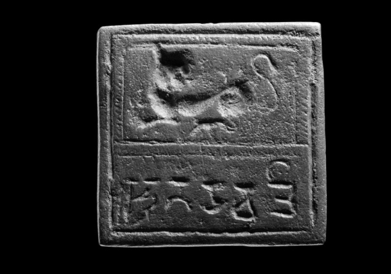 Seal with a prancing lion and inscription in Gupta Brahmi