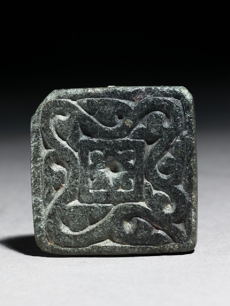 Square plaque or seal with geometric pattern