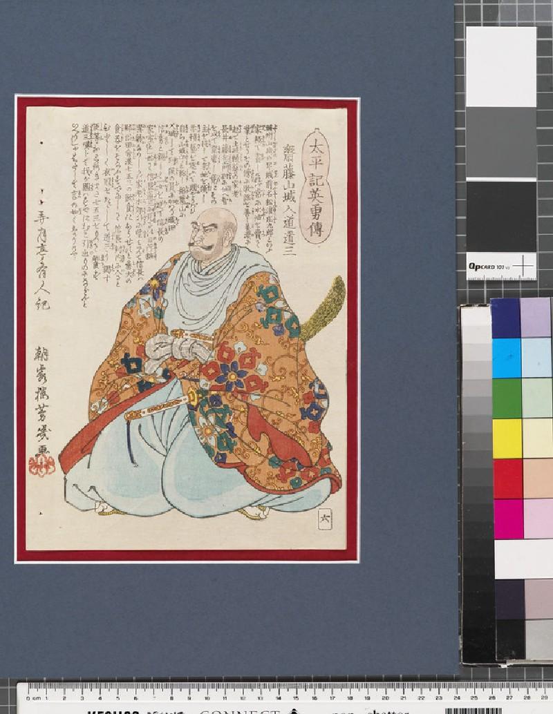 Saito Sanjō-nyūdō Dōzan (EA2007.108, front            )