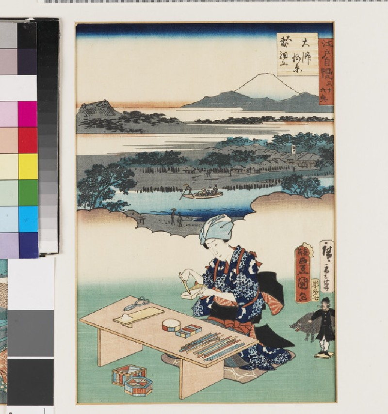 Taisuigawara Ōmori saiku (EA2007.111, front            )