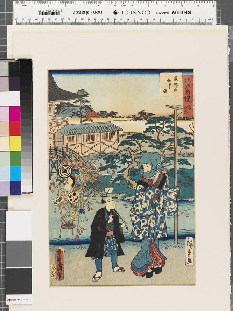 Kameido Tenjin Shrine: The Tanabata Festival