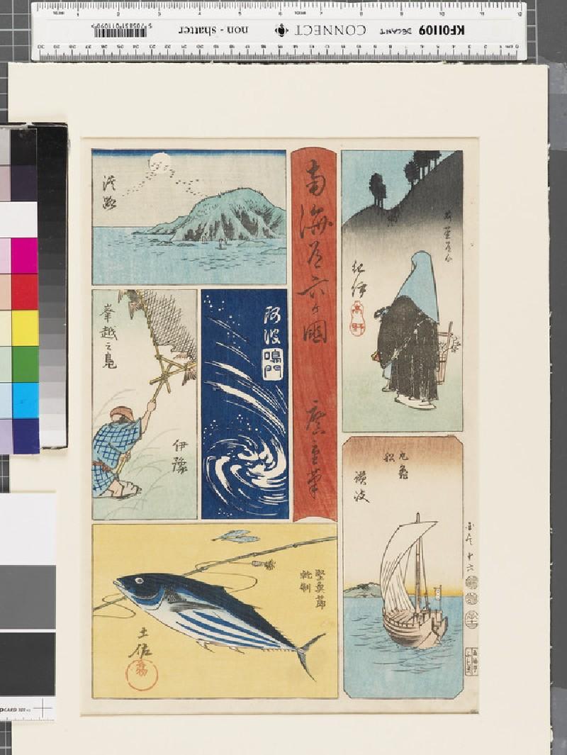 Awaji, Kii, Iyo, Awa, Sanuki, and Tosa (EA2007.119, front            )