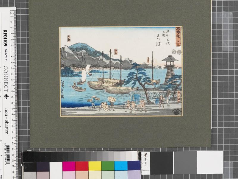 Ōtsu: The Matsumoto Ferry, Karasaki, Mount Hira, Mount Hiei (EA2007.120, front            )