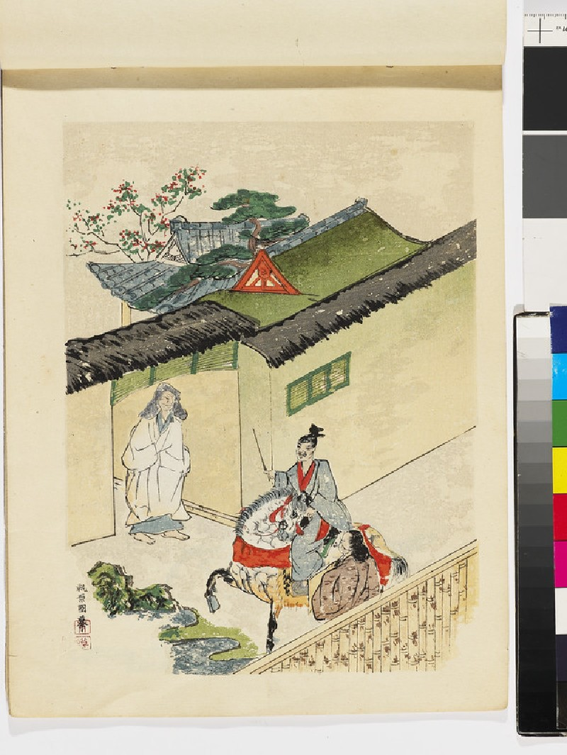 Customs of days of old (Kodai fūzoku gafu), vol. 2, scene from Shizuka monogatari, customs of the Meiō and Bunki eras (EA2007.122.2, front              )