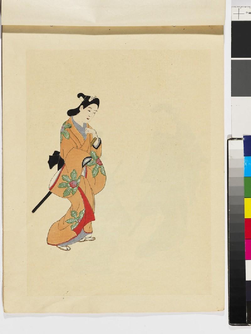 Customs of days of old (Kodai fūzoku-gafu), vol. 2 (EA2007.122.4, front              )