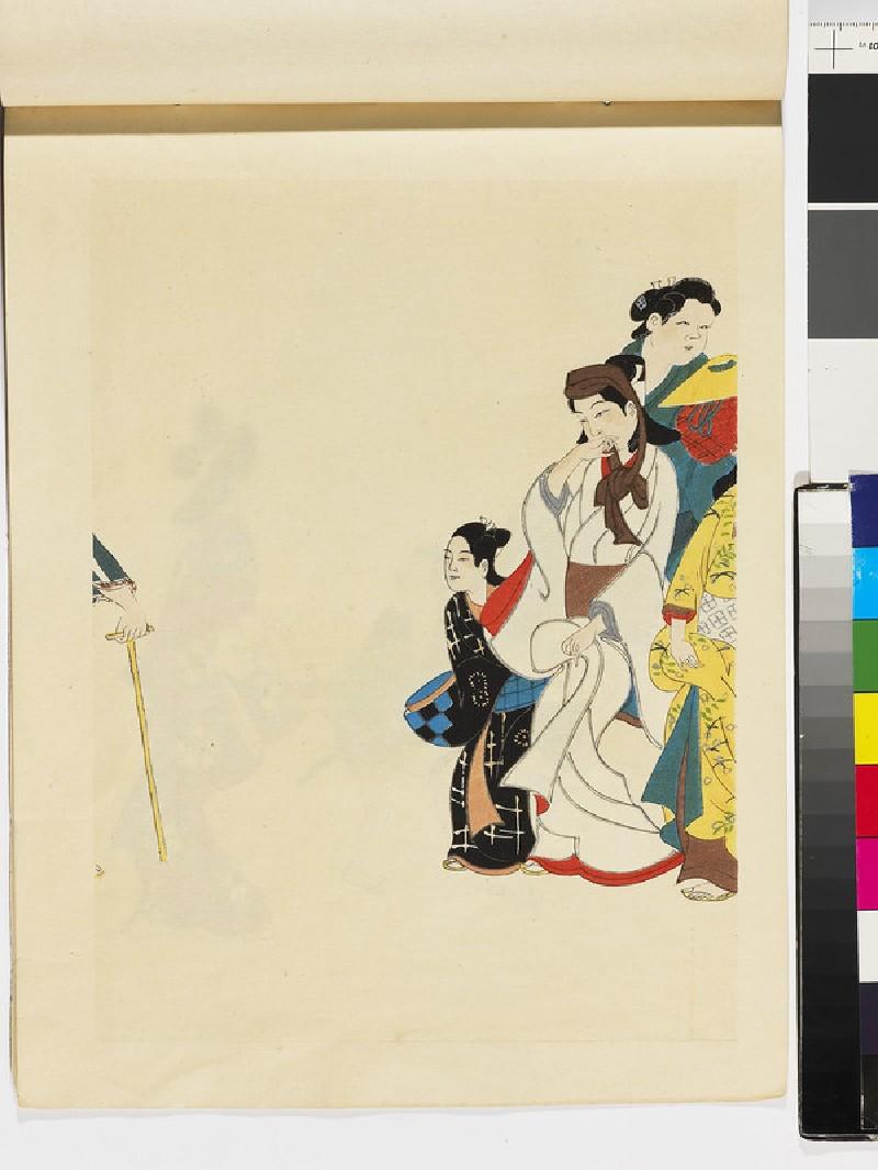 Customs of days of old (Kodai fūzoku-gafu), vol. 2